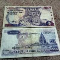 Jual Uang kuno Rp10000 gemlan tahun 1979 Murah