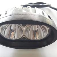 Jual LAMPU TEMBAK LAMPU SOROT CREE OWL 20 WATT Berkualitas Murah