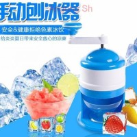 Jual Best Sale !! Snow Cone Machine Alat Serut Es Praktis - New Model Murah