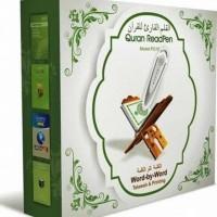 Jual Diskon Al Quran Digital Pq15 (Alquran Read Pen Pq 15) Murah Murah