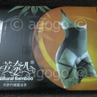 Jual FanGnaiEr /  Natural Bamboo Slimming Suit (BOX) Murah