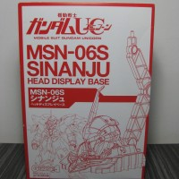 Sinanju Display Head (Gundam, Dengenki, Optional, Bandai)