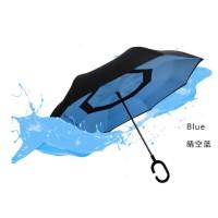 Jual Payung Terbalik Unik Kazbrella Unik Gagang C Blue Murah