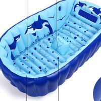 Jual #Shower Curtain Baby Bath Tub / Bak Mandi Bayi + BONUS POMPA Murah
