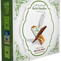 Jual PQ15 - Digital Pen Al-Quran Quality Murah