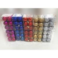 Jual Bola natal glitter mix 3 cm aksesoris ornamen hiasan gantungan dekoras Murah