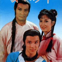 YOUNG HEROES OF SHAOLIN 1981 = 5 DVD