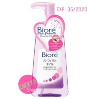 Jual Biore Make Up Remover Cleansing Oil 150 ml / Pembersih Makeup Murah