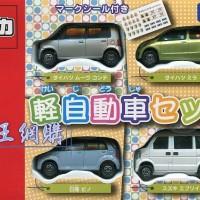 Jual Mobil Gift Set Tomica COMPACT Cars Takara Tomy Murah