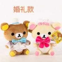 Jual 75 - Boneka Rilakkuma Boneka Beruang Murah