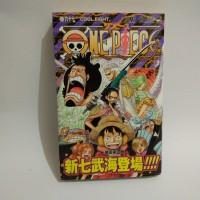 Komik Bahasa Jepang - One Piece Vol.67