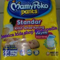 Harga Mamy Poko Pampers Hargano.com