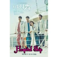"""DVD FILM DRAMA KOREA """"HOSPITAL SHIP"""""""