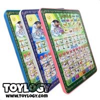 Jual Mainan Edukasi Playpad Muslim 4 Bahasa JJ-25 Mini [Pink/Biru/Putih] Murah