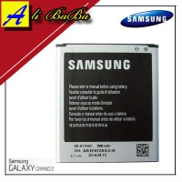 Baterai Handphone Samsung Galaxy Grand 2 G7102 G7106 Batre HP Battery