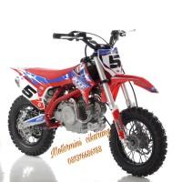 MOTOR MINI KXD 50CC MESIN HONDA Ring 12