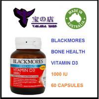 Jual LAST STOCK...Blackmores vitamin D3 1000 IU isi 60 kapsul Murah