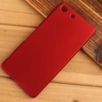 Casing HP Baby Skin HardCase Sony XA XA1 XA1 Ultra