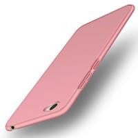 Casing HP Baby Skin HardCase Xiaomi Mi5 Mi5c Mi5s Plus