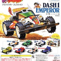 Tamiya SHIMIZURO KIZITAN CLUB Dash Pullback Car Collection (MINI)