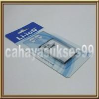 harga Baterai Nokia E63 Gsm Hp Jadul Vintage Li-ion Brand Battery Pack Bp4l Tokopedia.com