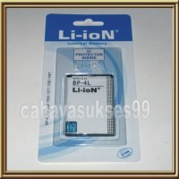 Baterai Nokia BP4L E61E E63 E52 Batre HP Jadul Li-ion Battery Pack New
