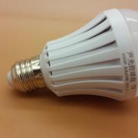 Jual SENSOR CAHAYA lampu led 7 watt   Murah