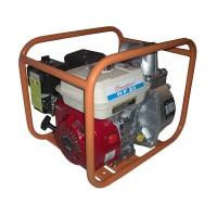 Sawakami WP20 Water Pump Alkon 2 inch