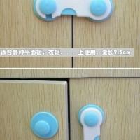 Jual Paket 5pcs Pengaman Pintu Lemari / Kunci / Lemari es Untuk Anak Balita Murah