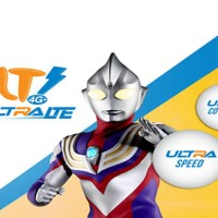 Jual Kartu Perdana BOLT Unlimited 4G LTE Tanpa FUP 30 Hari Murah