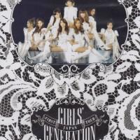 Jual Girls' Generation - The 1st Japan Arena Tour 2011 Murah Murah