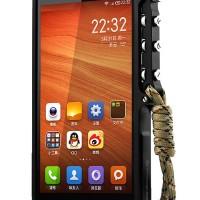 Jual Trigger Aluminium Case Xiaomi Redmi 1s - Black Diskon Murah