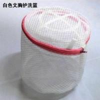 Jual Laundry Bag Zipper For Bra / Pengaman BH Dalam waktu Cuci Tidak Rusak Murah