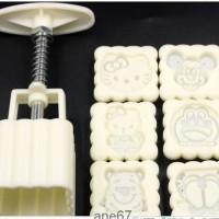 Jual TERMURAH kotak kartun | cetakan kue bulan- mold moon cake- cetakan moo Murah