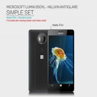 Jual (Diskon) Microsoft Lumia 950XL - Nillkin Antiglare Screen Guard Murah