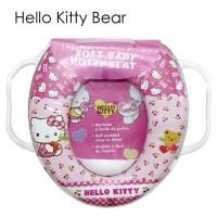 Jual Soft Potty Seat Ring Closet Karakter With Handle for Toile Berkualitas Murah
