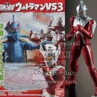 Ultra Seven Shodo Ultraman VS 3 Candy Toys Bandai 7 Ultraseven