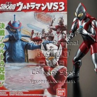 Ultraman Hayata First Generation Shodo Ultraman VS 3 Candy Toys Bandai