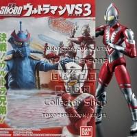 Ultraman Zoffy Shodo Ultraman VS 3 Candy Toys Bandai Gashapon