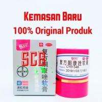 Salep KL / HL / Pi Kang Wang - Salep gatal, jerawat, jamur, alergi