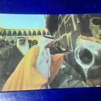 Kartu Pos Raja Arab Mencium Hajar Aswad