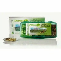 Amway Nutrilite Double X