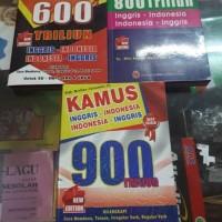kamus bahasa inggri-indonesia 512 halaman full colour