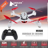 Jual drone Hubsan X4 H502E With 720P HD Camera GPS Altitude Mode Murah
