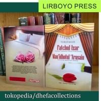 TERJEMAH FATHUL IZAR - Penjelasan Kitab Kuning Pesantren