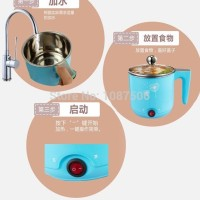 Jual mini rice pot slow cooker stainless steel 1.2L travel warmer baby food Murah
