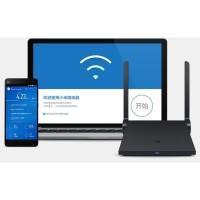 Jual Xiaomi Mini Wifi Wireless AC Router Murah