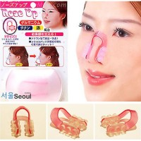 Jual [TERLARIS]Nose Up /Hidung Mancung Tanpa Oprasi  Murah