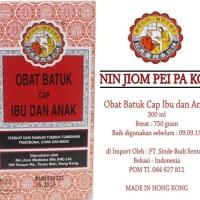 Harga Obat Batuk Ibu dan Anak King To Nin Jiom Pei Pa Koa  | WIKIPRICE INDONESIA