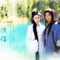 Return Of Condor Heroes 2006